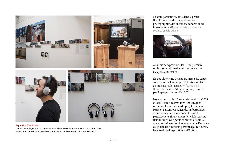 CM_BledRunner_dossier 05 bourse musee-33 copie