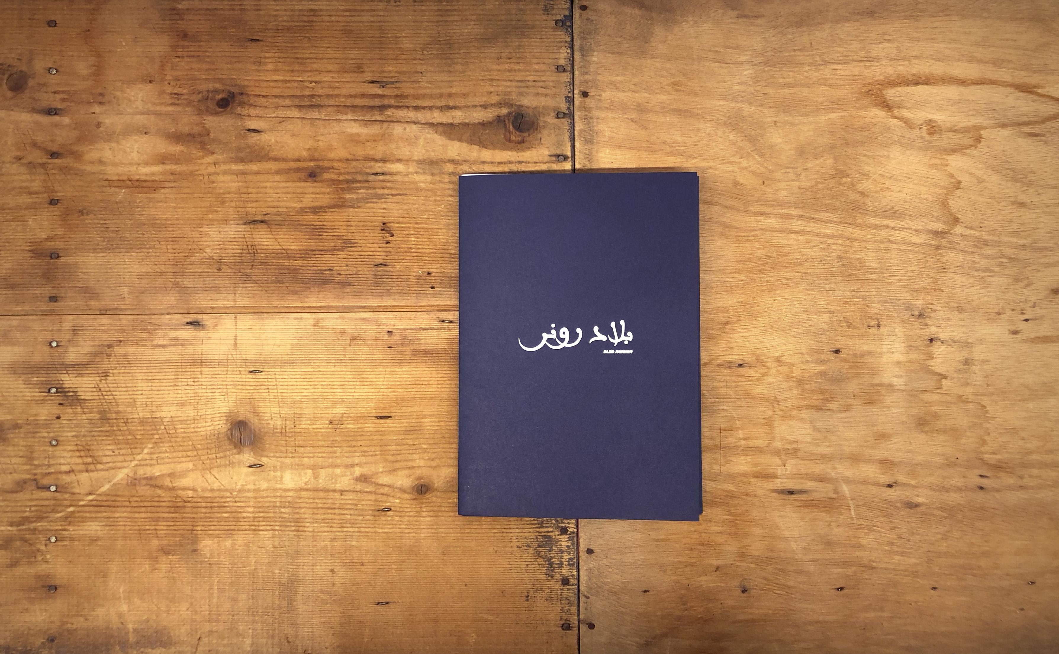 livre BledRun01b